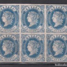 Sellos: ESPAÑA, 1862 EDIFIL Nº 59 **/*, 12 CU. AZUL S. ROSA, BLOQUE DE SEIS,. Lote 262032790