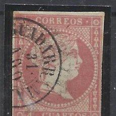 Selos: ISABEL II FECHADOR GUADARRAMA MADRID. Lote 262037270