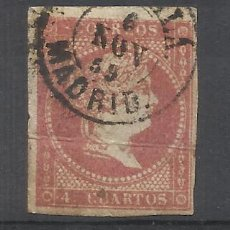 Selos: ISABEL II 1855 EDIFIL 48 FECHADOR ALCALA MADRID. Lote 262193340