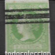 Sellos: ISABEL II. 2 CUARTOS- EDIFIL Nº 39 - --BARRADO-- SIN GOMA .VER FOTO. Lote 262290415