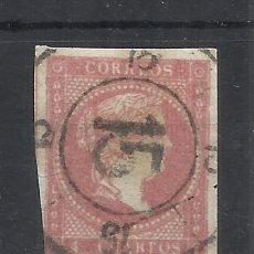 Sellos: ISABEL II 1855 EDIFIL 48 RUEDA DE CARRETA 15 ZARAGOZA. Lote 262338630