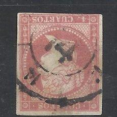 Sellos: ISABEL II 1855 EDIFIL 48 RUEDA DE CARRETA 14 VALLADOLID. Lote 262338725