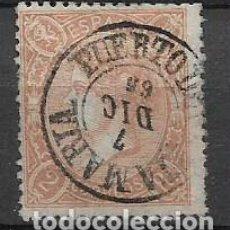 Sellos: ISABEL II. 2 REALES- NARANJA- FECHADOR.- PUERTO DE SANTAMARIA- EDIFIL Nº 79A .VER FOTO. Lote 262339880