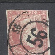 Selos: ISABEL II 1855 EDIFIL 48 RUEDA DE CARRETA 56 SANTIAVO. Lote 262340640