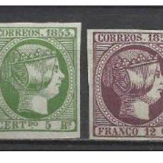 Sellos: 1945-LOTE SELLOS CLASICOS ESPAÑA FALSOS SEGUI.SPAIN CLASSIC STAMPS LOT SEGUI FALSE. SPANIEN CLASSIC. Lote 262348715