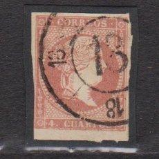 Sellos: AÑO 1856 EDIFIL 48 4C ISABEL II MATASELLOS RUEDA DE CARRETA 18 AVILA. Lote 262434885