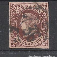 Francobolli: ISABEL II 1862 EDIFIL 58 RUEDA DE CARRETA 36 PALENCIA. Lote 262435755