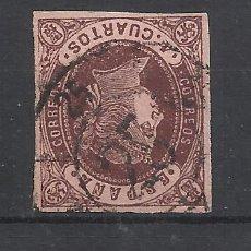 Francobolli: ISABEL II 1862 EDIFIL 58 RUEDA DE CARRETA 25 CUENCA. Lote 262436330