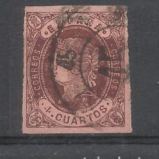 Francobolli: ISABEL II 1862 EDIFIL 58 RUEDA DE CARRETA 45 SORIA. Lote 262437450