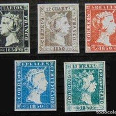 Sellos: EDIFIL 1 2 3 4 5 MNH SELLOS ESPAÁ 1850 ISABEL II REPRODUCCIONES DE LUJO FALSO FILATELICO. Lote 262442650