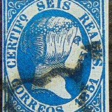 Sellos: EDIFIL 10 SELLOS ESPAÁ 1851 ISABEL II REPRODUCCIONES DE LUJO FALSO FILATELICO. Lote 262443525