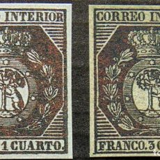 Sellos: EDIFIL 22 23 MNH SELLOS ESPAÑA NUEVOS 1853 ESCUDO DE MADRID REPRODUCCIONES DE LUJO FALSO FILATELICO. Lote 262444430