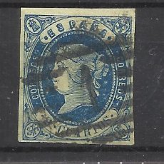 Sellos: ISABEL II 1862 EDIFIL 57 PARRILLA NUMERADA DE MADRID. Lote 262444665