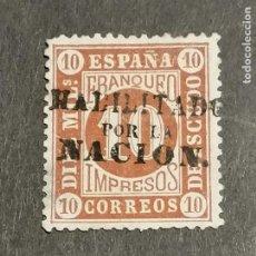 Sellos: ESPAÑA ISABEL II EDIFIL 94 CIFRAS SOBRECARGADO HABILITADO POR LA NACION MUY ESCASO USADO. Lote 262469110
