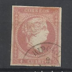 Selos: ISABEL II EDIFIL 48 FECHADOR RIPOLL GIRONA. Lote 262862675