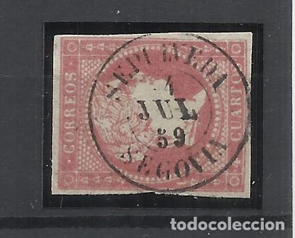 ISABEL II EDIFIL 48 FECHADOR SEPULVEDA SEGOVIA (Sellos - España - Isabel II de 1.850 a 1.869 - Usados)