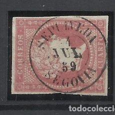 Sellos: ISABEL II EDIFIL 48 FECHADOR SEPULVEDA SEGOVIA. Lote 262880165