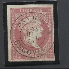 Sellos: ISABEL II EDIFIL 48 FECHADOR SAN GARCIA SEGOVIA. Lote 262880615