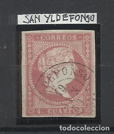 ISABEL II EDIFIL 48 FECHADOR SAN ILDEFONSO SEGOVIA (Sellos - España - Isabel II de 1.850 a 1.869 - Usados)