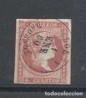 ISABEL II EDIFIL 48 FECHADOR LOBON BADAJOZ (Sellos - España - Isabel II de 1.850 a 1.869 - Usados)