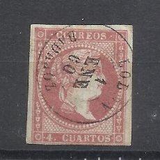 Sellos: ISABEL II EDIFIL 48 FECHADOR LOBON BADAJOZ. Lote 262886705