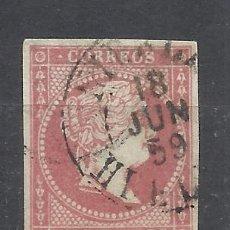 Sellos: ISABEL II EDIFIL 48 FECHADOR NIEBLA HUELVA. Lote 262886875