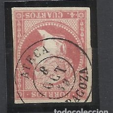 Sellos: ISABEL II EDIFIL 48 FECHADOR ATECA ZARAGOZA. Lote 262892130