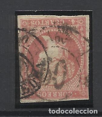 ISABEL II EDIFIL 48 FECHADOR Y RUEDA DE CARRETA 60 VIGO (Sellos - España - Isabel II de 1.850 a 1.869 - Usados)