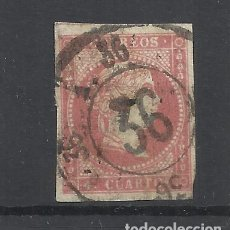 Sellos: ISABEL II EDIFIL 48 RUEDA DE CARRETA 36 PALENCIA. Lote 262906095
