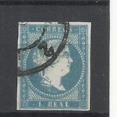 Sellos: ISABEL II 1855 EDIFIL 49 RUEDA CARRETA 2 BARCELONA VALOR 2018 CATALOGO 34.- EUROS. Lote 262907320