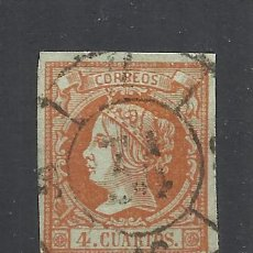 Sellos: ISABEL II 1860 EDIFIL 52 RUEDA DE CARRETA 34 LUGO. Lote 262907760