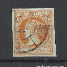 Sellos: ISABEL II 1860 EDIFIL 52 RUEDA DE CARRETA 9 ALICANTE. Lote 262907885