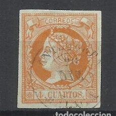 Sellos: ISABEL II 1860 EDIFIL 52 FECHADOR ANTEQUERA MALAGA. Lote 262907950