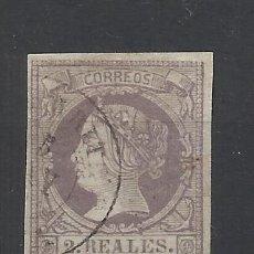 Sellos: ISABEL II 1860 EDIFIL 56 USADO VALOR 2018 CATALOGO 17.50 EUROS. Lote 262908570