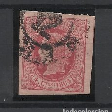 Sellos: ISABEL II 1864 EDIFIL 64 RUEDA CARRETA 12 OVIEDO. Lote 262908880
