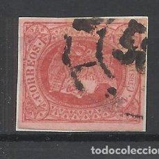 Sellos: ISABEL II 1864 EDIFIL 64 RUEDA CARRETA 50 IRUN. Lote 262908990