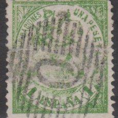 Sellos: 1874 ALEGORÍA JUSTICIA 1 PTA FALSO POSTAL TIPO III. RARA OBLITERACIÓN. Lote 263052825