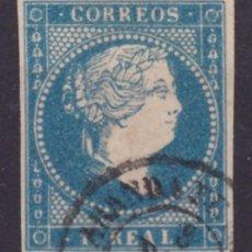 Sellos: E58 ISABEL II EDIFIL Nº 49 FECHADOR ARANDA DE DUERO (BURGOS). Lote 263067860