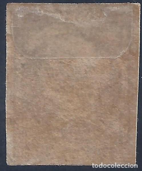 Sellos: EDIFIL 44 ISABEL II. AÑO 1855. PAPEL FILIGRANA LINEAS CRUZADAS (VARIEDAD...COLOR). LUJO. MH * - Foto 2 - 263086035