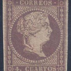 Sellos: EDIFIL 44 ISABEL II. AÑO 1855. PAPEL FILIGRANA LINEAS CRUZADAS (VARIEDAD...COLOR). LUJO. MH *. Lote 263086035