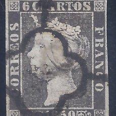 Sellos: EDIFIL 1A. ISABEL II. AÑO 1850. EXCELENTE MATASELLOS DE ARAÑA NEGRA. PLANCHA II. TIPO 4.LUJO.. Lote 263090350