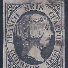 Sellos: EDIFIL 6. ISABEL II. AÑO 1851. TENUE MATASELLOS DE ARAÑA NEGRA.. Lote 263092420