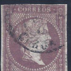 Sellos: EDIFIL 46 ISABEL II. AÑO 1855. PAPEL CON FILIGRANA LINEAS CRUZADAS. VALOR CATÁLOGO: 34 €.. Lote 263103995