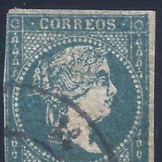 Sellos: EDIFIL 45 ISABEL II. AÑO 1855. PAPEL CON FILIGRANA LINEAS CRUZADAS. VALOR CATÁLOGO: 275 €.. Lote 263104390