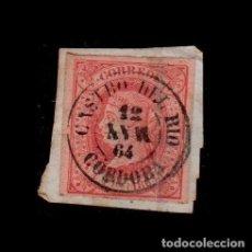 Sellos: CL4-5-31 ESPAÑA EDIFIL Nº 64 VALOR 4 CUARTOS MATASELLOS DE FECHA DE CASTRO DEL RIO (CORDOBA). Lote 277555868