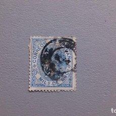 Sellos: ESPAÑA - 1868 - ISABEL II - EDIFIL 97 - CENTRADO - MATASELLOS FECHADOR. Lote 264106195