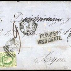 Sellos: 1864 CARTA FRANQUEADA EDIFIL 65(º) MATASELLOS INTERESANTES ÚNICOS. Lote 264125120