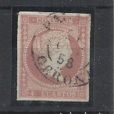 Francobolli: ISABEL II EDIFIL 48 FECHADOR PALAMOS GIRONA GERONA. Lote 265172034