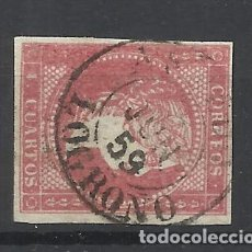 Selos: ISABEL II EDIFIL 48 FECHADOR ARNEDO LOGROÑO. Lote 265408479