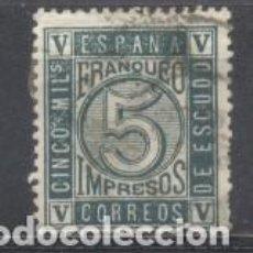 Sellos: ESPAÑA, 1867, CIFRAS, EDIFIL 93, USADO. Lote 266148908